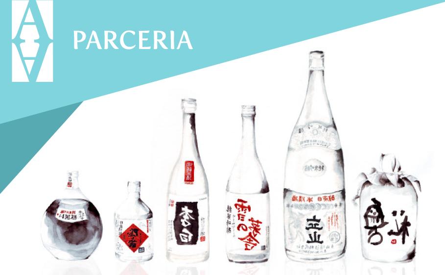 e-Sake – Desconto exclusivo de R$40