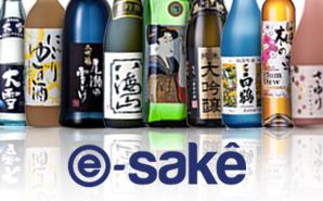 banner_e_sake