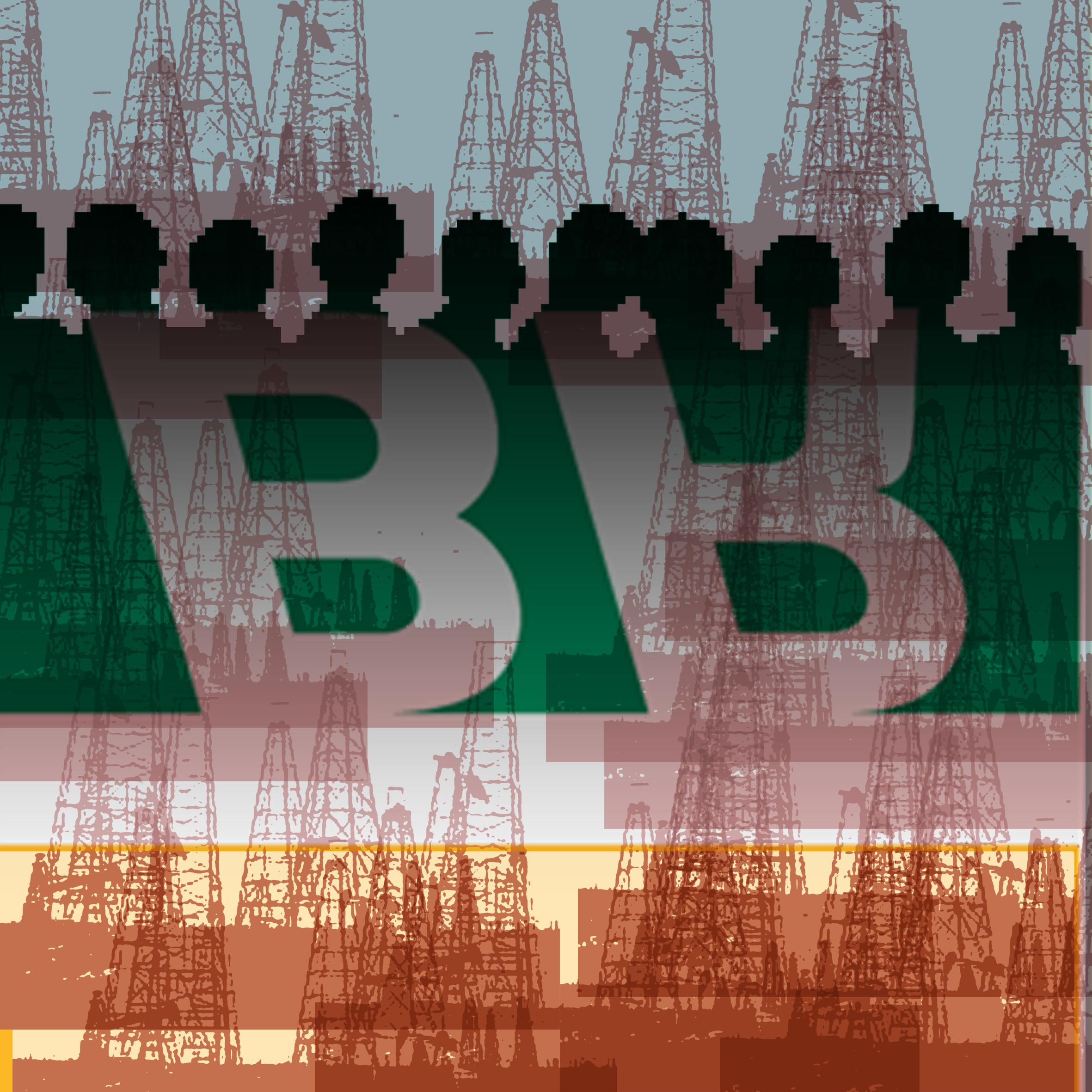 Suspenso julgamento de ex-conselheiros da Petrobras