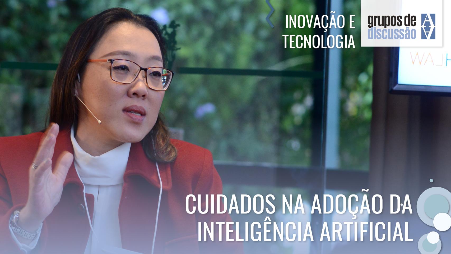 Cuidados na adoção da inteligência artificial